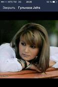 See Simpatshka's Profile